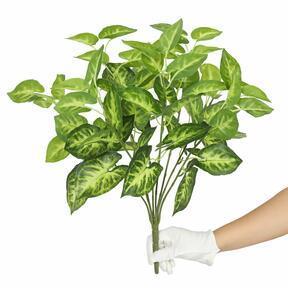 Umetna rastlina Taro Araceae 45 cm